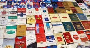Xin cấp giấy phép bán buôn sản phẩm thuốc lá 2018.