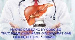 huong-dan-cong-bo-thuc-pham-chuc-nang-giai-doc-mat-gan-bravolaw