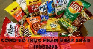 Hồ sơ thủ tục tự công bố sản phẩm thực phẩm nhập khẩu